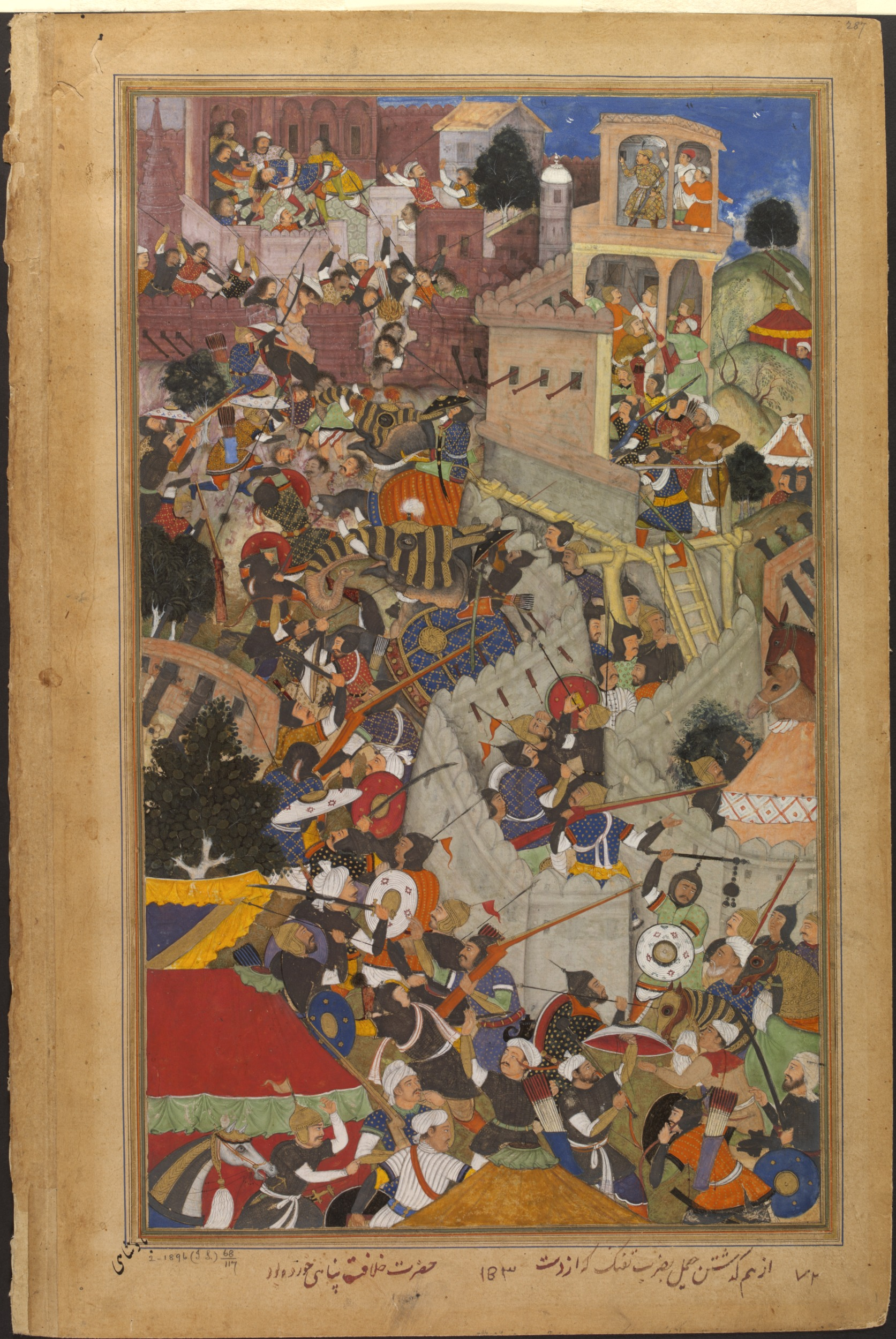 The ruler of the Mughal Emperor Akbar shoots Rajput leader during the siege of Chittorgarh.