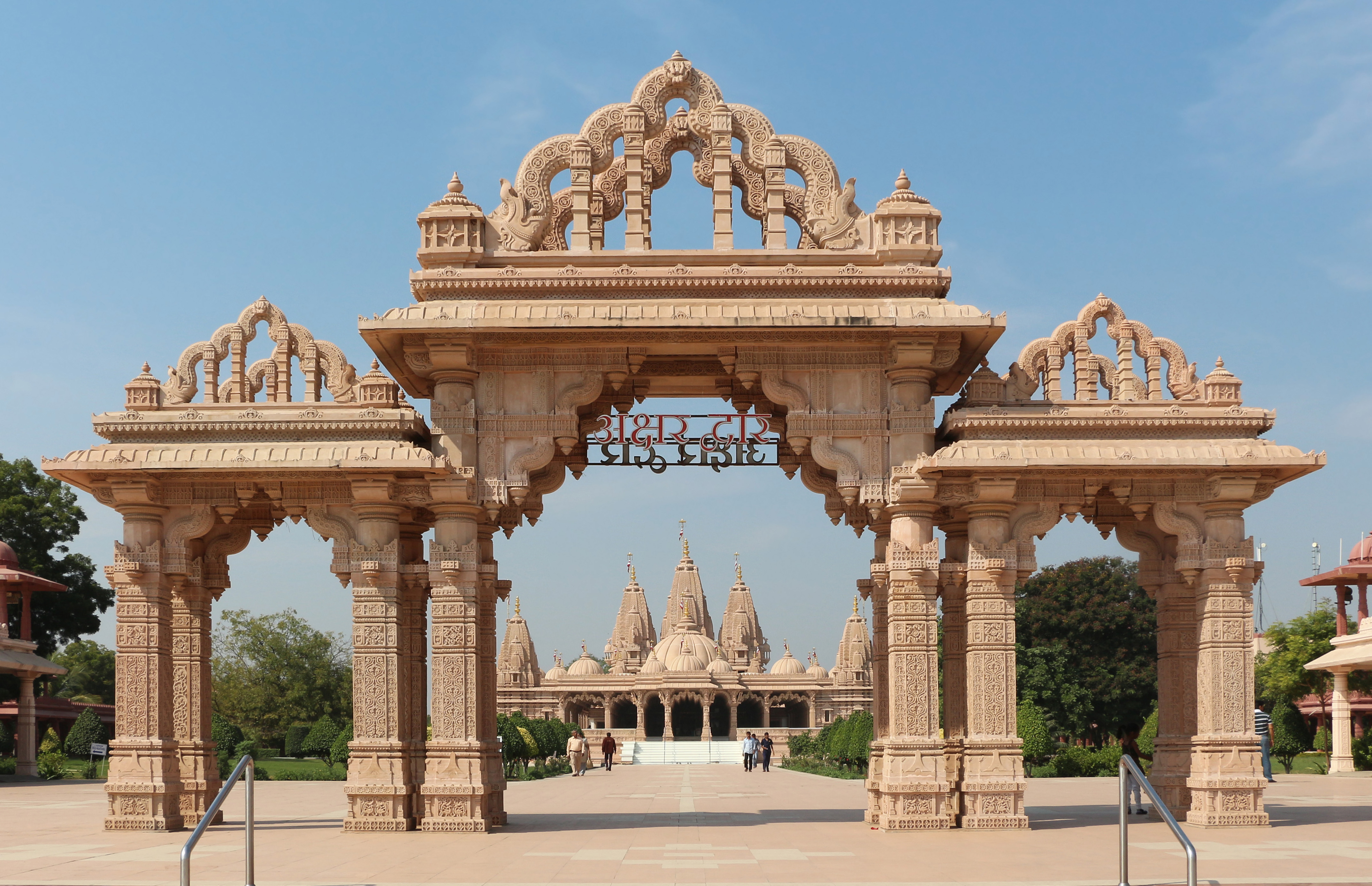 List Of Gates In India Wikiwand