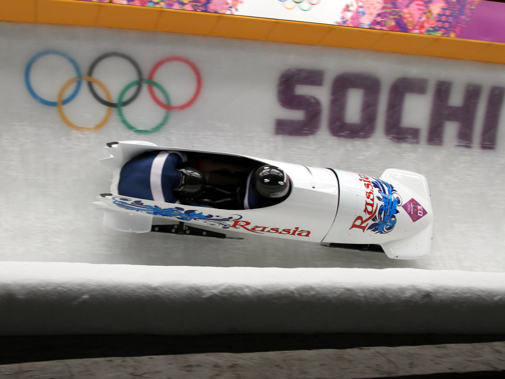 File Two Man Bobsleigh Winter Olympics Russia