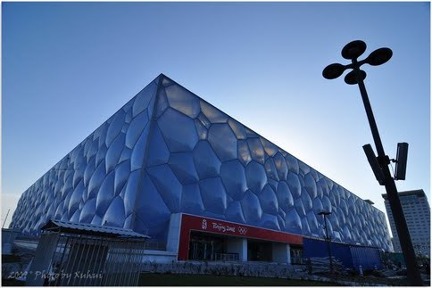 File:Water Cube The National Aquatics Center Chaoyang Beijing.jpg
