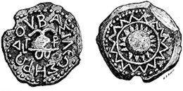 Αρχείο:Herod coin1.jpg