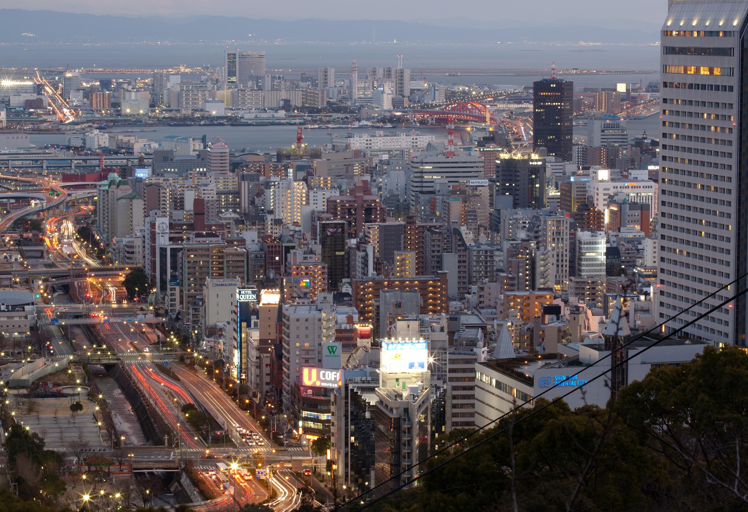 English: Twilight view of Kobe, taken near Shi...