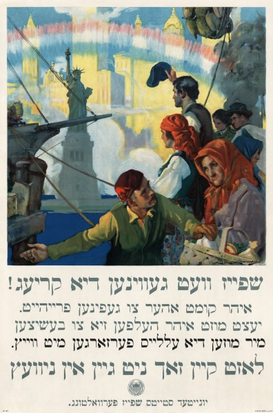 Yiddish   Wikipedia Translated caption   Food will win the war     You came here seeking freedom   now you must help to preserve it     We must supply the Allies