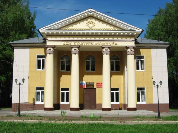 File:Дом культуры Южный в Чебоксарах.JPG - Wikimedia Commons