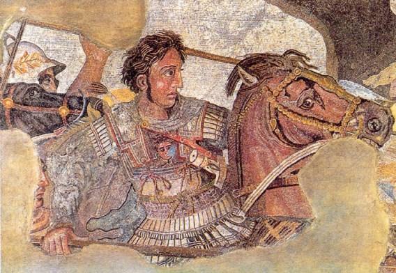Mosaic of Alexander in Pompeii