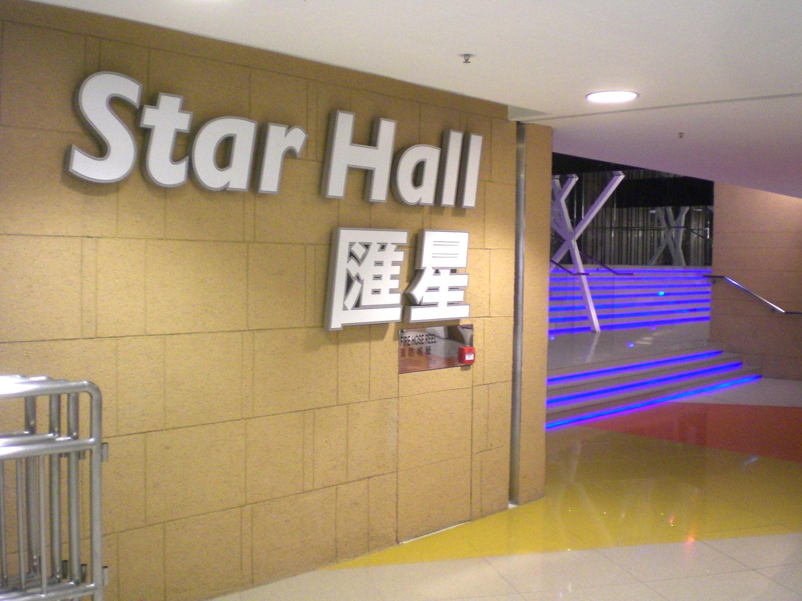 Kowloonbay International Trade Amp Exhibition Centre