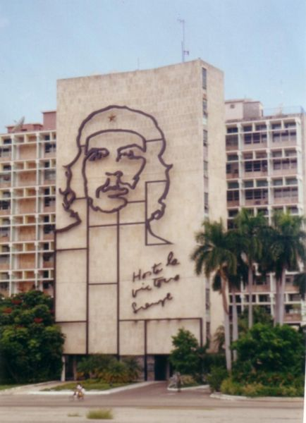 קובץ:Habana02.jpeg