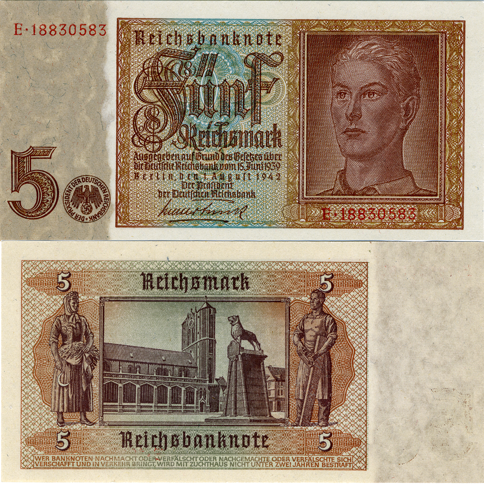 1942 Five Reichsmark German Youth Banknote