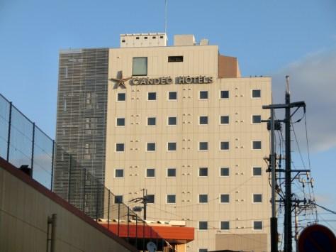 「カンデオホテル」の画像検索結果
