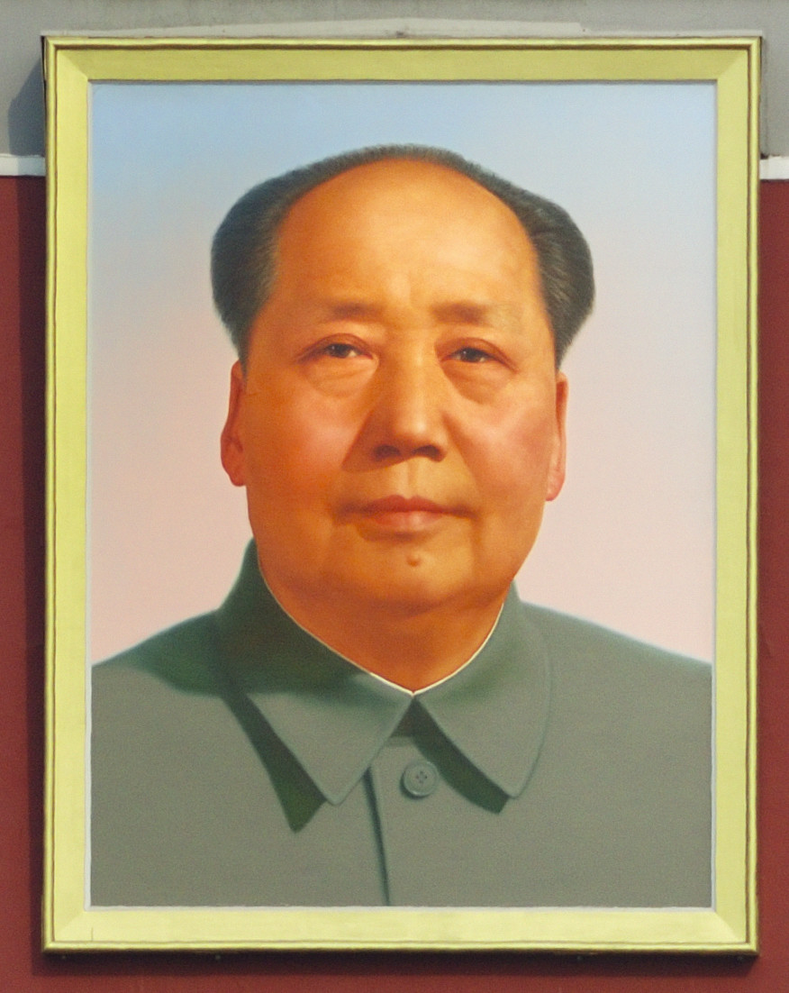 https://i1.wp.com/upload.wikimedia.org/wikipedia/commons/archive/e/e8/20090821074618%21Mao_Zedong_portrait.jpg