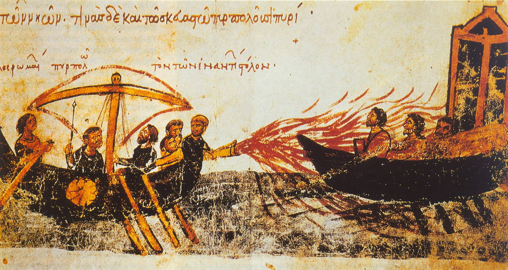 https://i1.wp.com/upload.wikimedia.org/wikipedia/commons/archive/f/f7/20110914132051%21Greekfire-madridskylitzes1.jpg