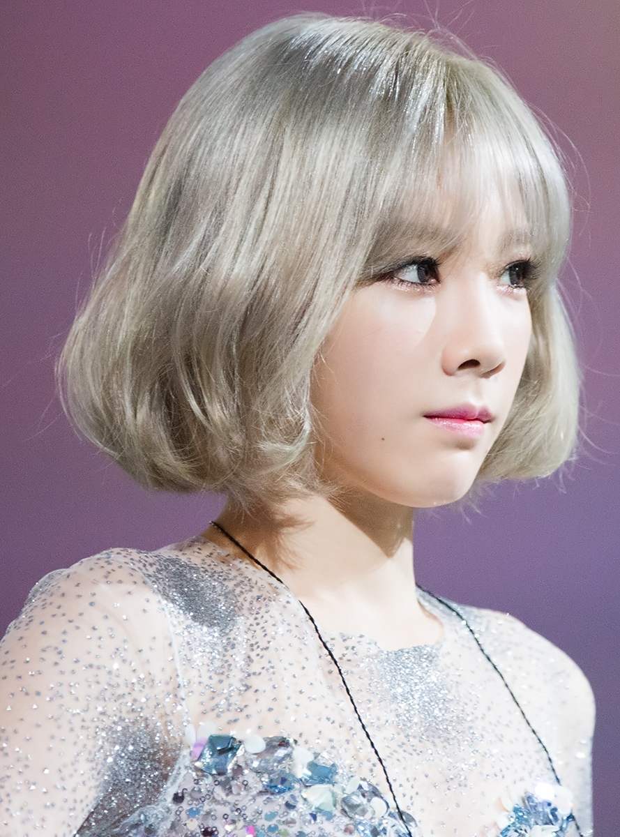 List Of Awards And Nominations Received By Kim Tae Yeon