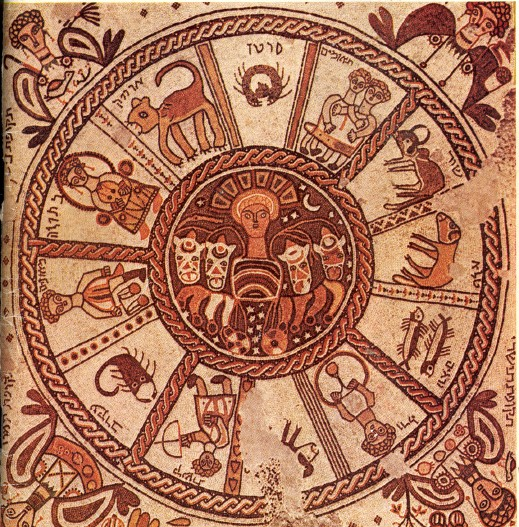 This 6th century mosaic pavement in a synagogue incorporates Greek-Byzantine elements, Beit Alpha, Israel