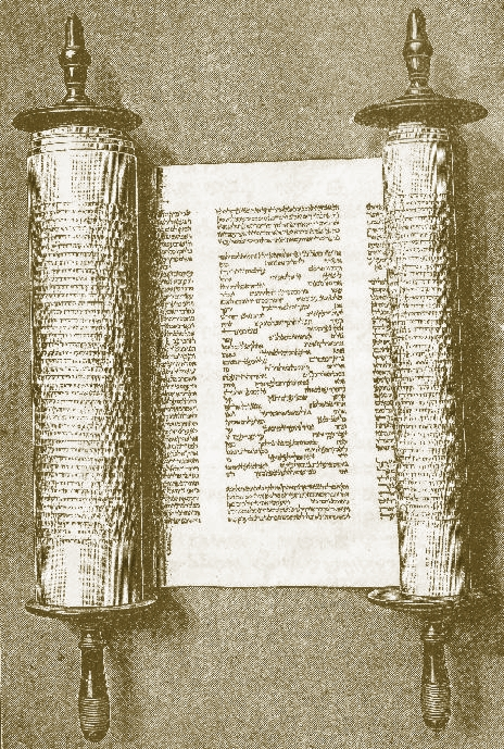 An engraving of a scroll of the Penteteuch in ...