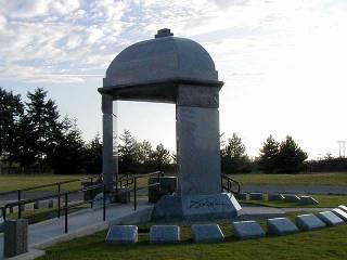 Sepultura de Jimi Hendrix no Greenwood Memorial Park