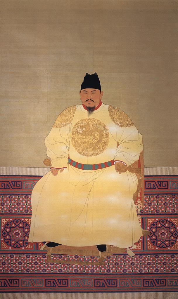 Hongwu - Wikicommons