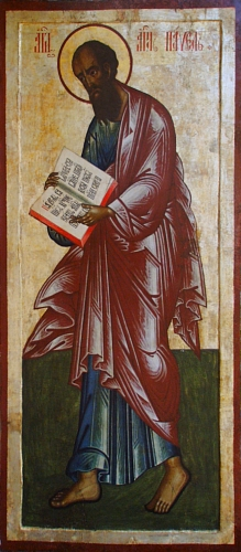 Paul the Apostle, Russian icon from first quar...