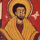Early Ethiopian depiction of Jesus, 17th-18th cent.