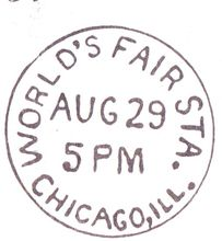 English: World's Fair Postmark, 1893, August 29.