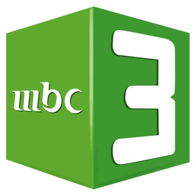 Mbc 3 Wikipedia