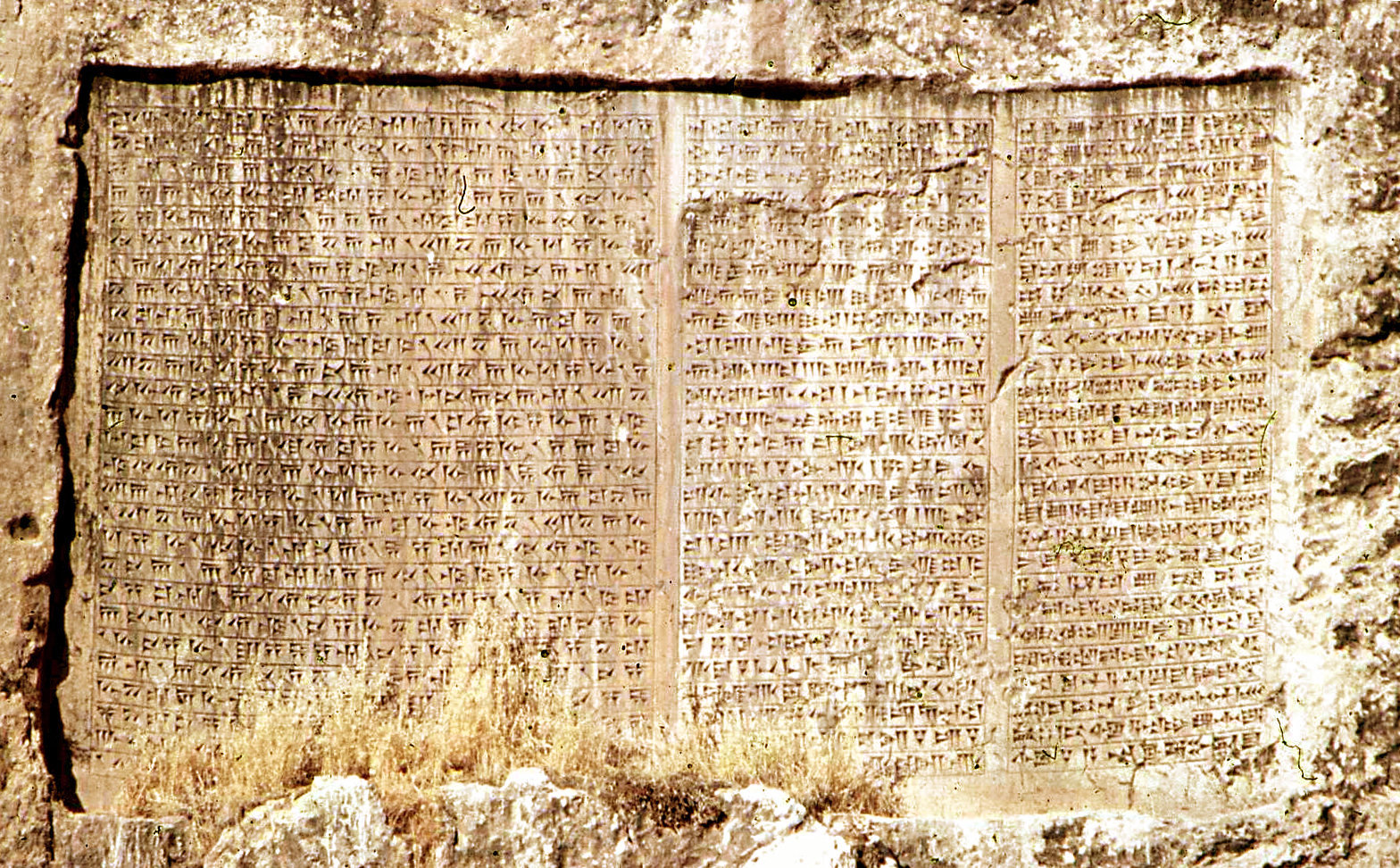 Trilingual inscription of Xerxes, Van, 1973.JPG