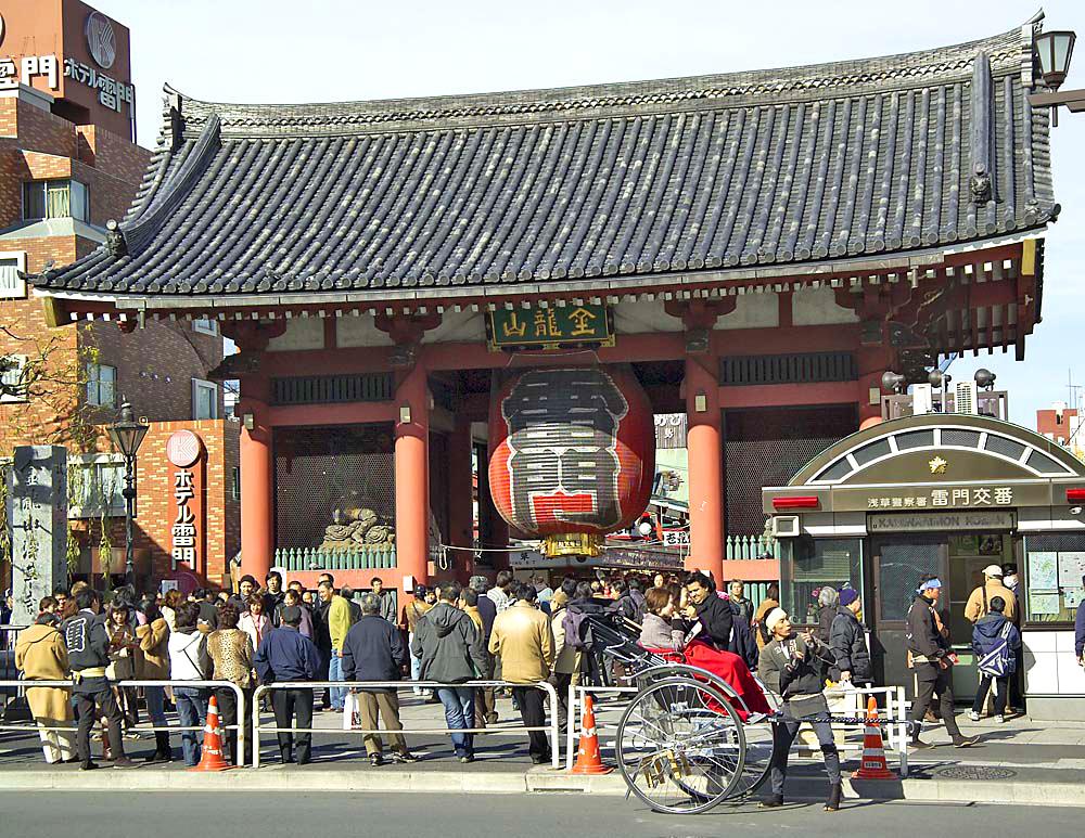 Templo budista Sensō-ji