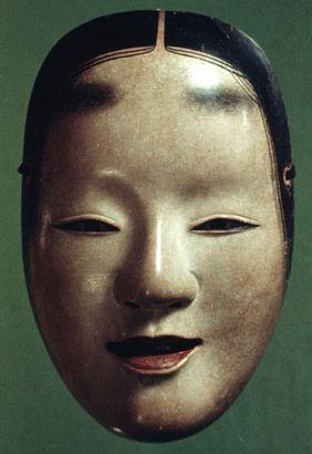 Noh Mask - Onna