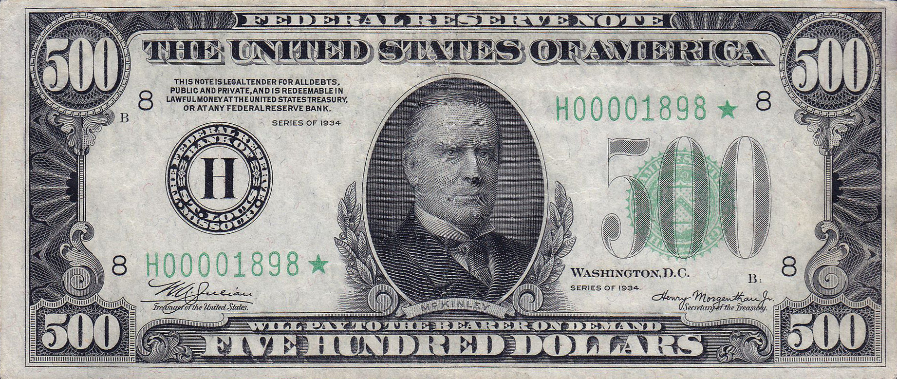 File 500 Usd Note Series Of Obverse