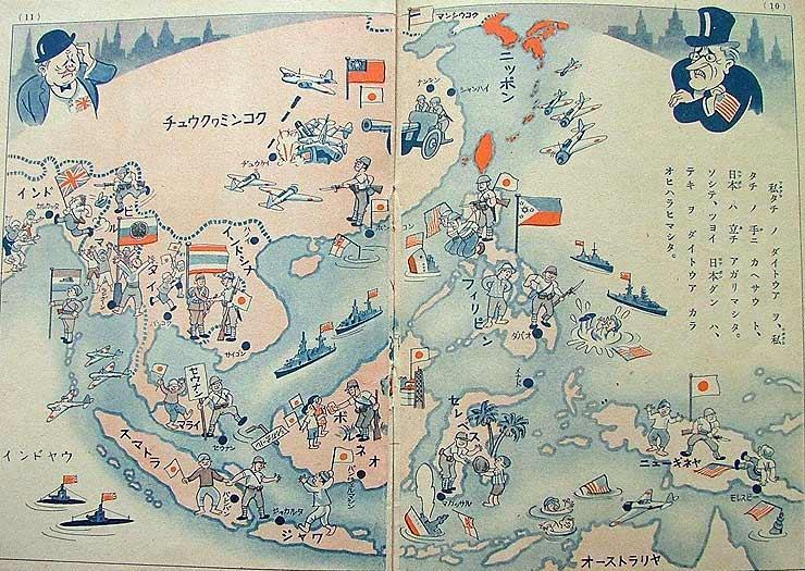 File:Japanese 1943 propaganda booklet 1.JPG