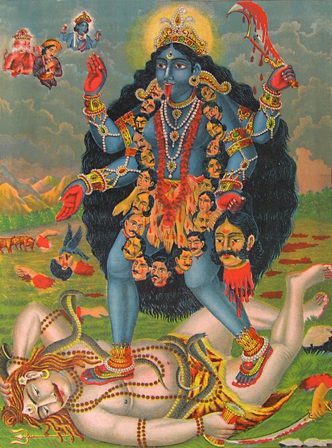 Kali killing egos