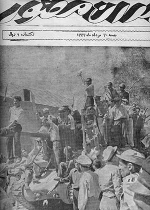 Front cover of Tehran Mosavar, a Tehran weekly, showing the events of the coip detat in 19 Aug. 1953