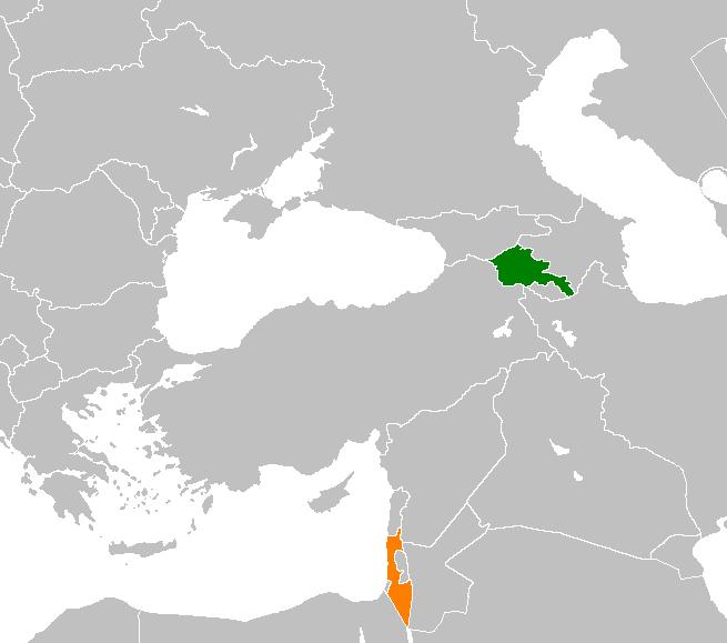 ArmeniaIsrael Relations Wikipedia