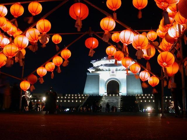 Taipei Lantern Festival in the Chiang Kai-shek...