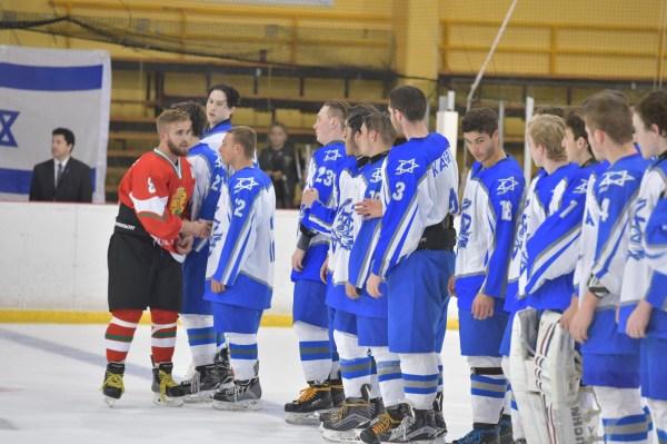 Israel men's national junior ice hockey team - Wikiwand