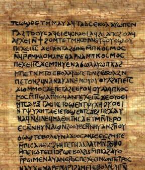 English: Gospel of Thomas or maybe gnostic Gos...