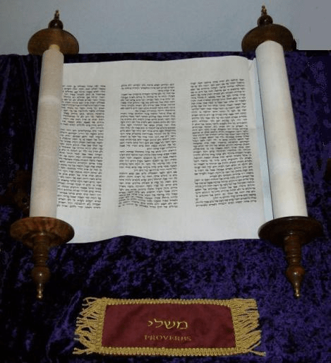 File:Proverb scroll.PNG