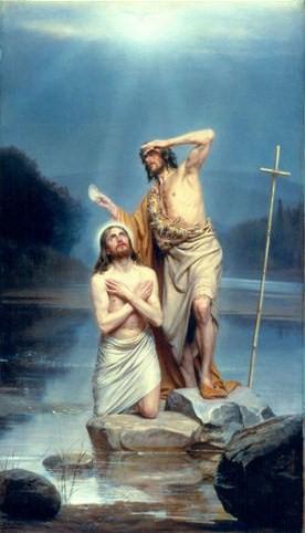 English: Baptism of Jesus Christ