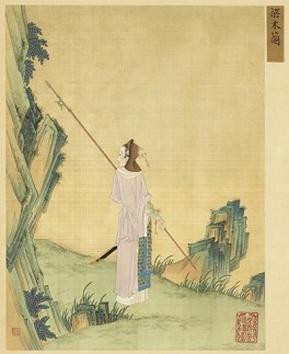 Chinese silk painting of Mulan from the album