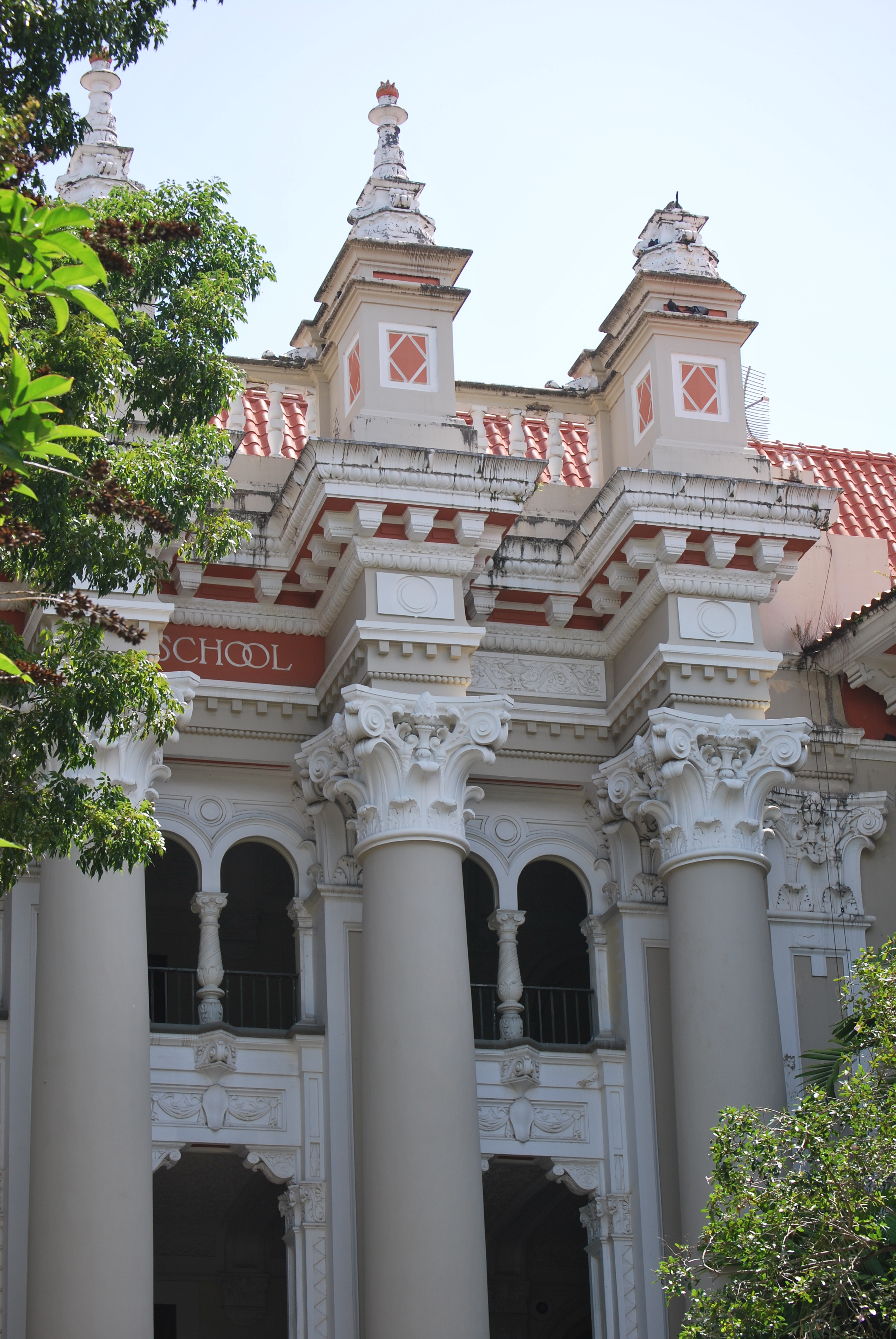 File Central High School San Juan Puerto Rico