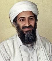 File:Osama bin Laden portrait.jpg