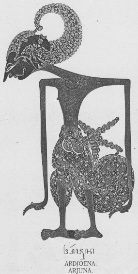 Arjuna as seen in the Javanese shadow puppet p...