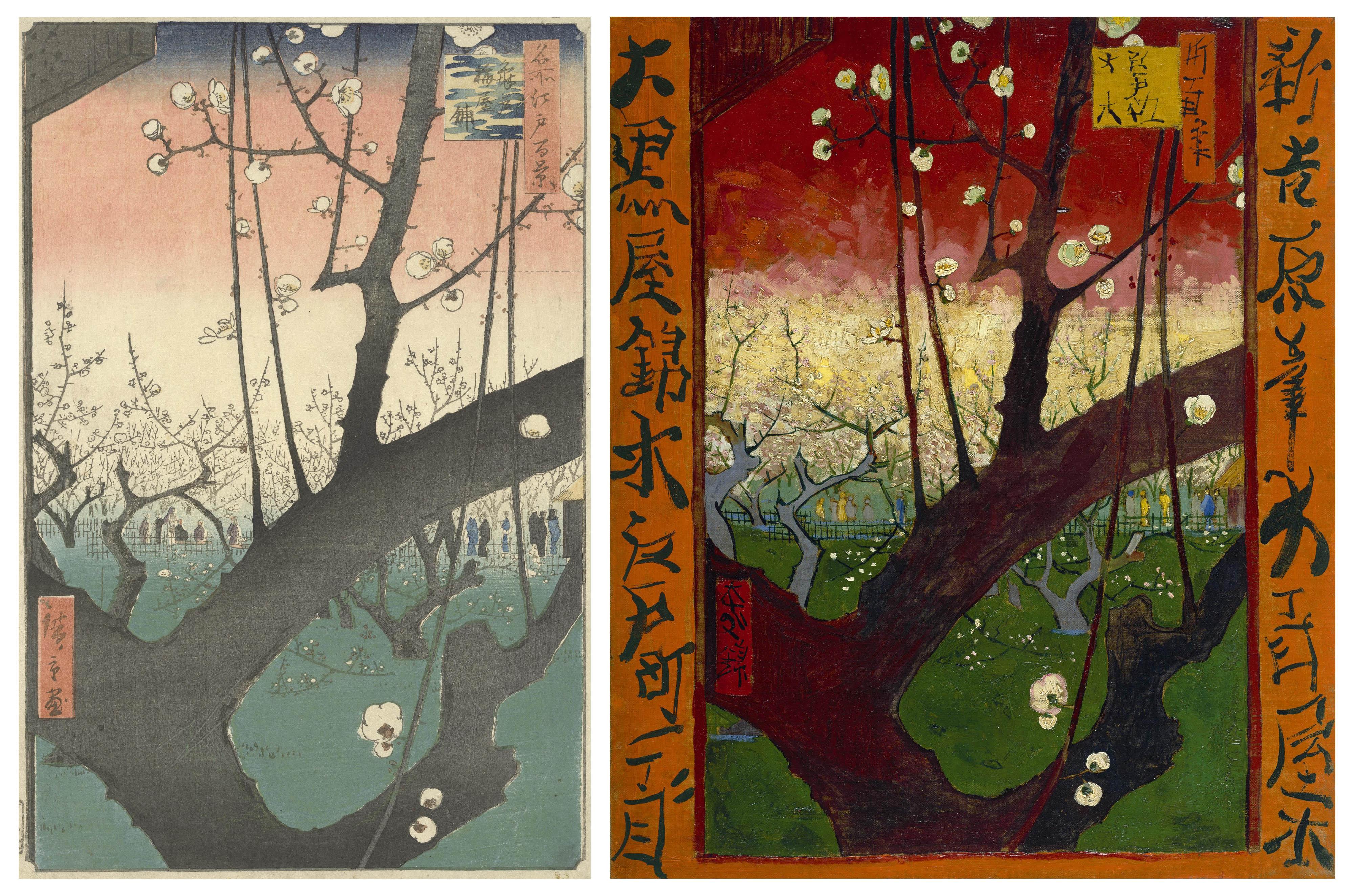 File:Hiroshige Van Gogh 1.JPG