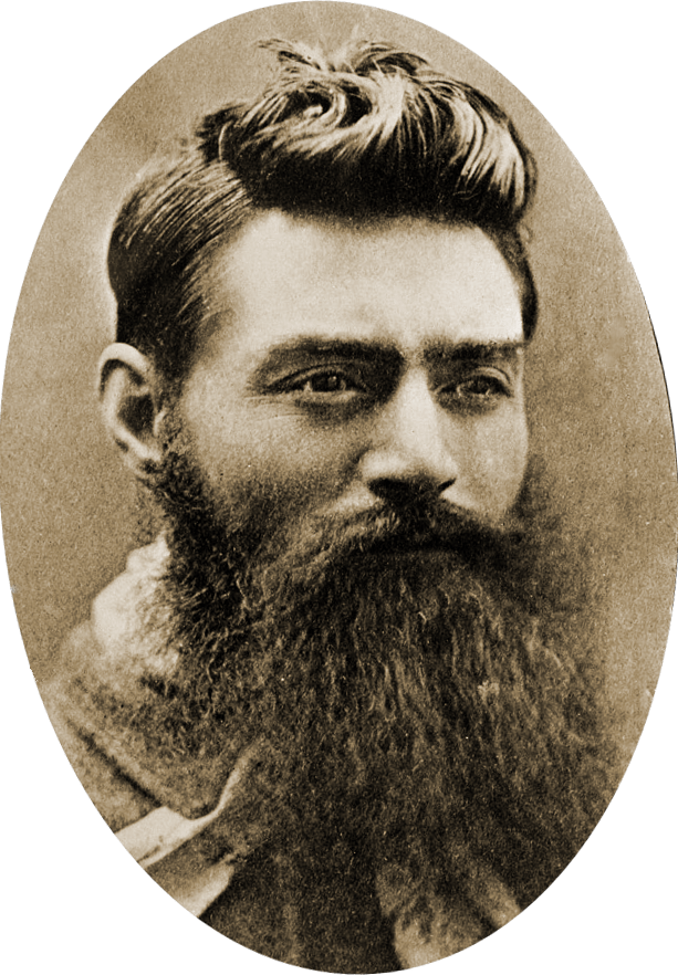 ned kelly sinner or saint essay Then the big move to st george in  we will write a custom essay sample on gail kelly specifically  related essays ned kelly  response to literature- black .