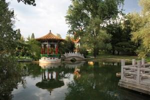 FileZürich   Chinagarten IMG 0187.JPG   Wikimedia Commons