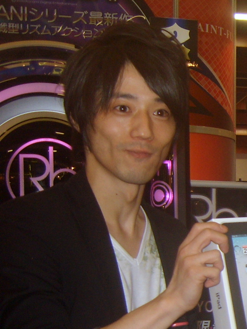 Yoshitaka Nishimura Wikipedia