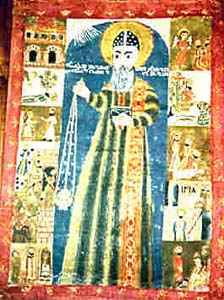 Icon of Saint Ephrem the Syrian (Meryem Ana Ki...