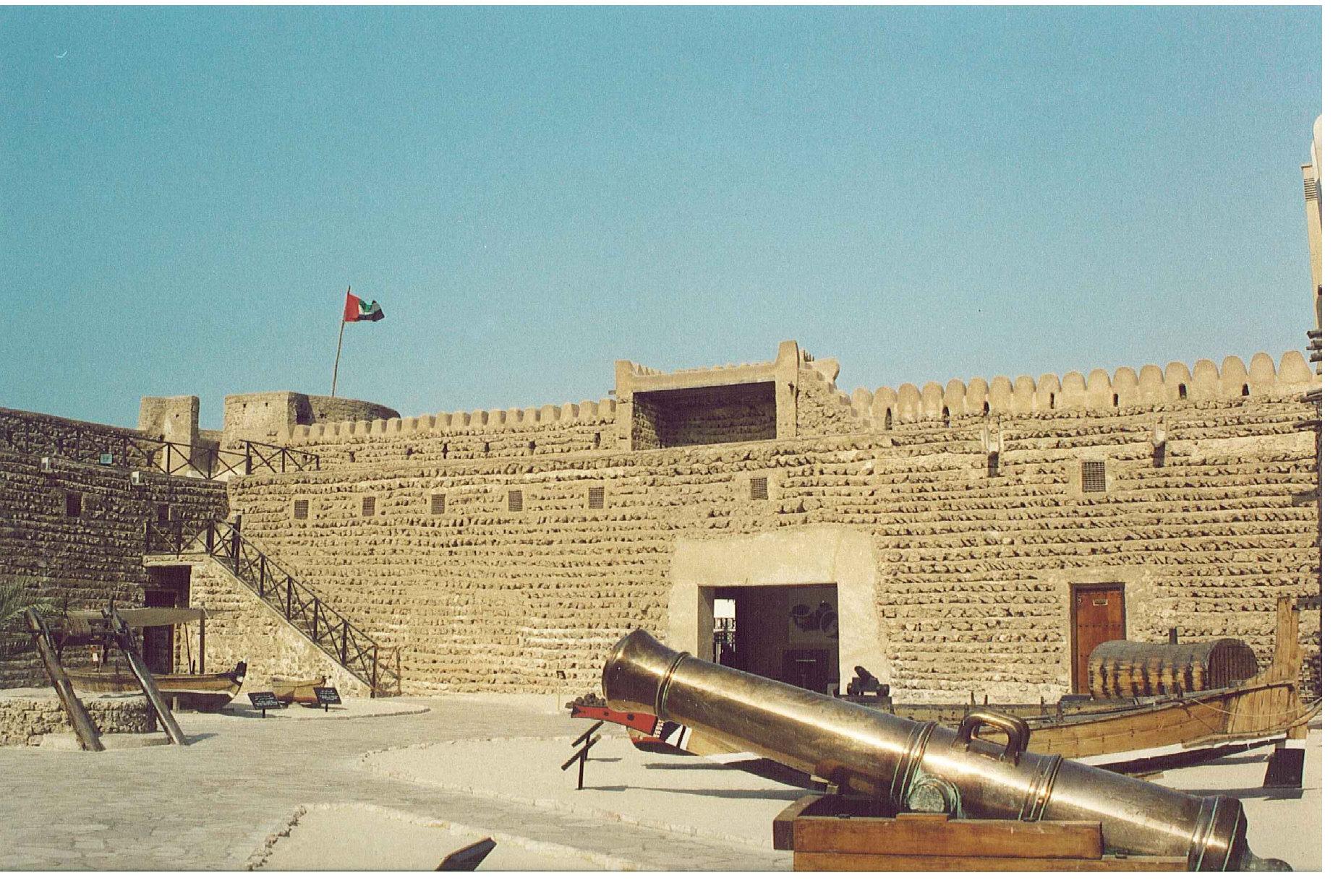 تاريخ الإمارات العربية المتحدة ويكيبيديا
