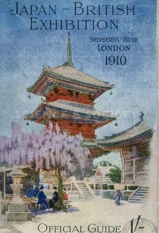 Japan British Exhibition Wikipedia