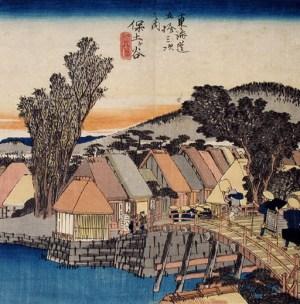 Hodogaya- Shinmachi Bridge (5765339563)