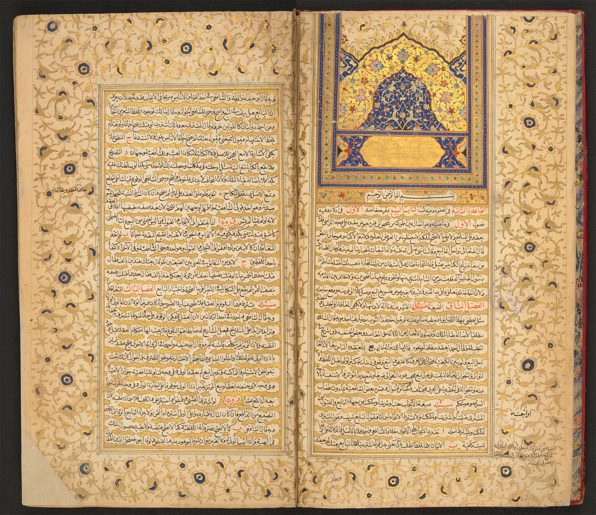 https://i1.wp.com/upload.wikimedia.org/wikipedia/commons/d/d5/Tazkarat_al-Fuqaha.jpg